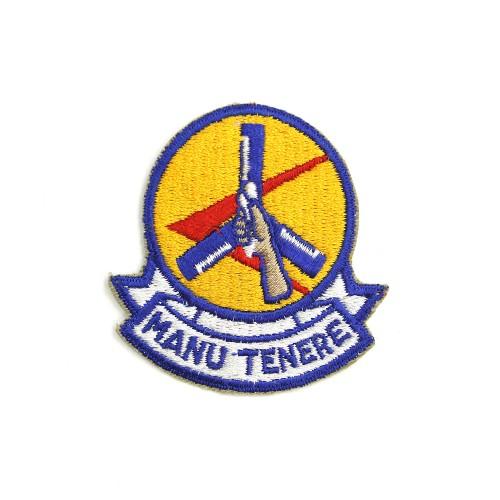 1607th Flightline Maintenance Squadron Patch