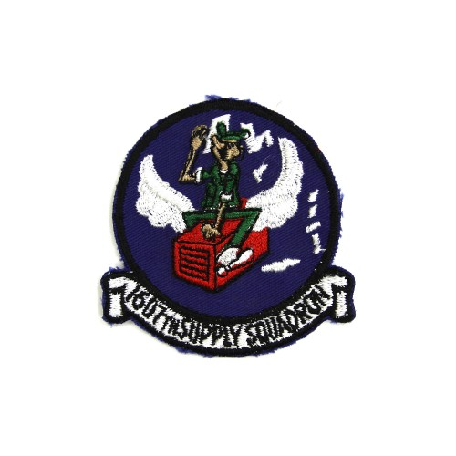 1607th Supply Squadron Patch