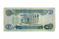 Iraqi One Dinar Currency