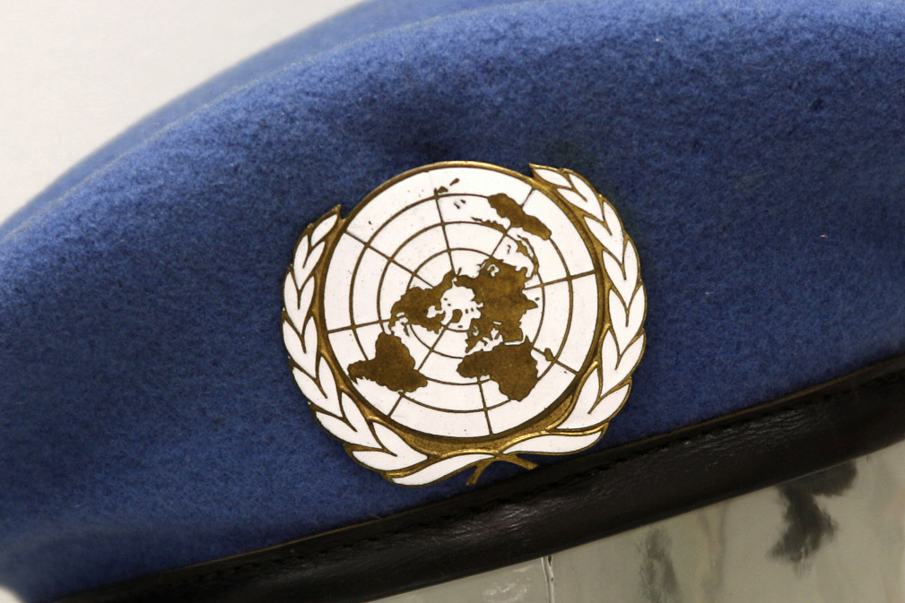 8aa70013af7da United Nations Beret Badge - Air Mobility Command Museum